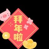 xds徐东生847260320