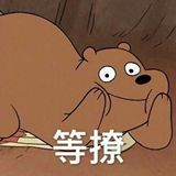 小三黑honey