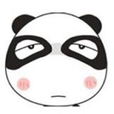 熊猫不爱烧香