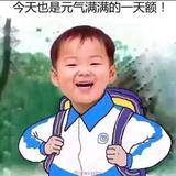 鹏兴百货批发
