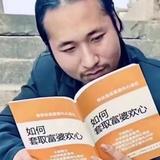 小明军总司令