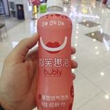 李东亮大好人