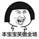 yangyajun951208