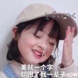 pengxu901121