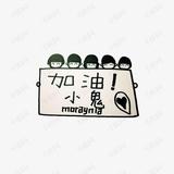 媛媛宝宝186038755