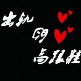 魅0o_影