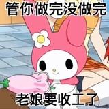 conan小妖