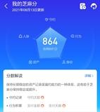 jiangjie5373848