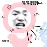 muma_木