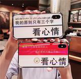 mimengyuan31478906963815639
