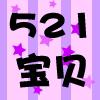 kunyu13141478999864326490