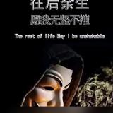 weishiyi01