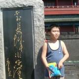 richardqiwei