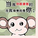 koukuu1478943959731767