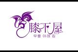 qian020512