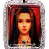 liu_snow1226