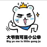 wangyi901227
