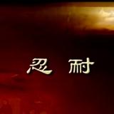 jiang8156939