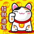 aiwa_1001