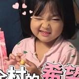 gongxue19760207