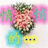 mumuby1479476083388322