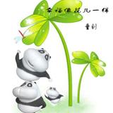 jessyhuang1479036400031496