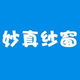 杭州加成纱窗