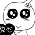 zhang_pei1106
