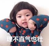 Miss胡阿静