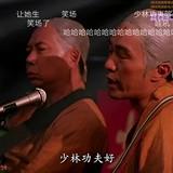 yangyanshu1v587