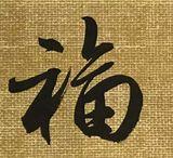 朱思勇66