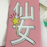 duanmeifang9