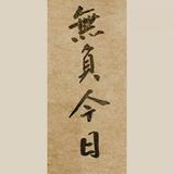 lixuan0425