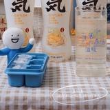 露dew2011