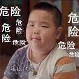 wanghang1994212