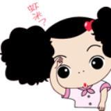 gongshujie861201