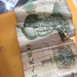 weicao20111486983796458303