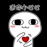 红心-YLove
