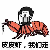 我叫小铭子