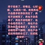 songyuanyuan889