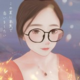 shuxing320