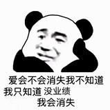青椒炒辣椒121