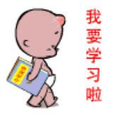 山寨baby36812