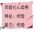 桂林i-SOLO