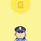 小辉辉lee1494245209477761