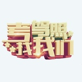 liyingshun0