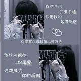 mylove0622莉
