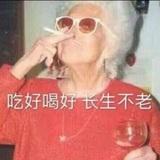 刘静玮227