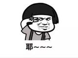 weishao2012007